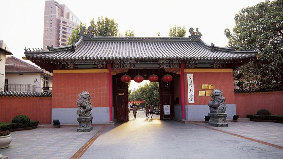 上海交通大学引进扬子江净化空调设备