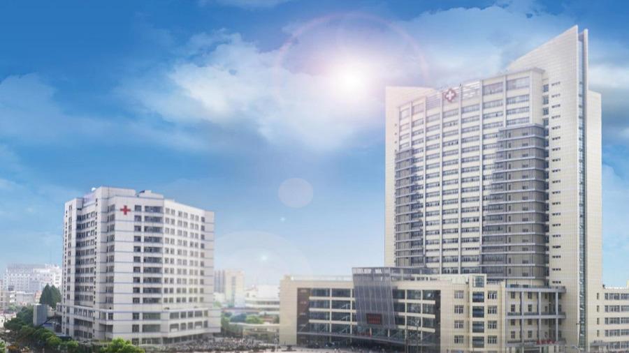 靖江市人民医院引进扬子江中央新风系统